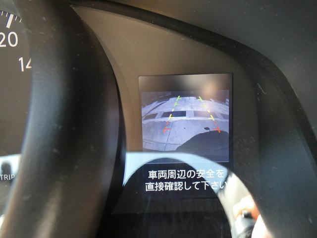 アネックス リコルソSS 4ナンバーキャンピング仕様 車中泊 サブバッテリー 走行充電 インバーター フリップダウンモニター 外部電源 ナビ ETC インテリジェントキー(30枚目)
