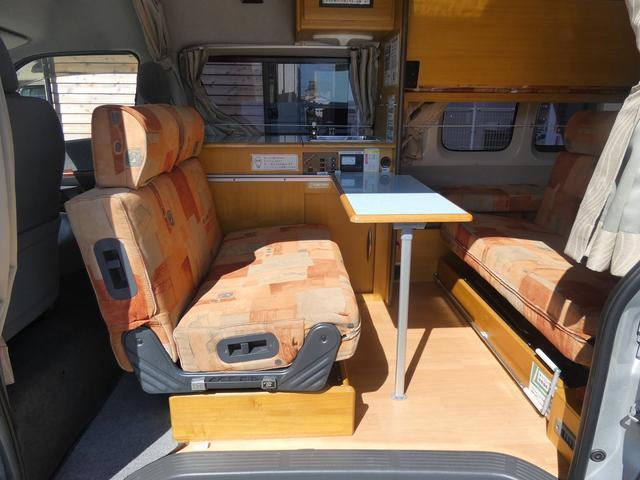 ナッツRV ラディッシュ 8ナンバーキャンピング ツインサブバッテリー 1500Wインバーター FFヒーター マックスファン ソーラーパネル フリップダウンモニター サイドオーニング(2枚目)