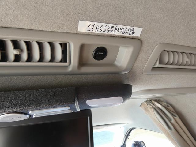ナッツRV ラディッシュ 8ナンバーキャンピング ツインサブバッテリー 1500Wインバーター FFヒーター マックスファン ソーラーパネル フリップダウンモニター サイドオーニング(27枚目)