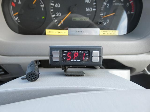バンテック ジル480 8ナンバーキャンピング トリプルサブバッテリー 1500Wインバーター 家庭用エアコン FFヒーター 冷蔵庫 電子レンジ シンク ソーラーパネル クルーズコントロール(27枚目)