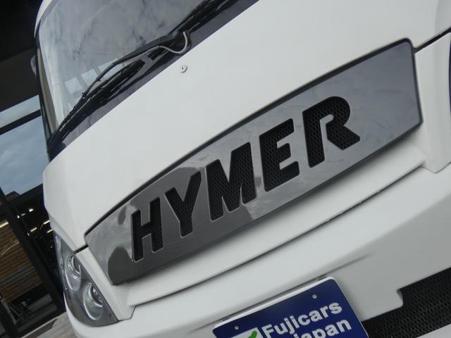 フォード トランジット ハイマーエクシス512 ツインサブバッテリー 1500Wインバーター 冷蔵庫 シンク 電子レンジ 温水ボイラー シャワー トイレ FFヒーター ソーラーパネル(21枚目)