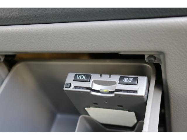 MS リミテッド 4WD 両側電動スライドドア ナビ ETC(13枚目)