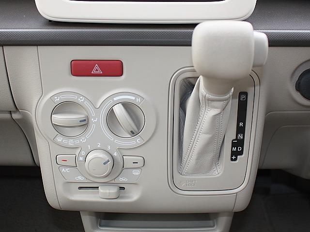 G 保証付 新品バッテリー オートマ(5AGS) 2WD パワステ パワーウィンドウ エアコン スマートキー プッシュスタート  レーダーブレーキサポート(7枚目)