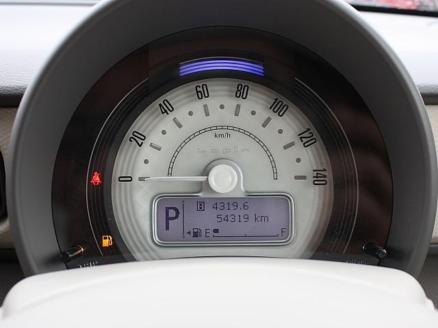 G 保証付 新品バッテリー オートマ(5AGS) 2WD パワステ パワーウィンドウ エアコン スマートキー プッシュスタート  レーダーブレーキサポート(8枚目)
