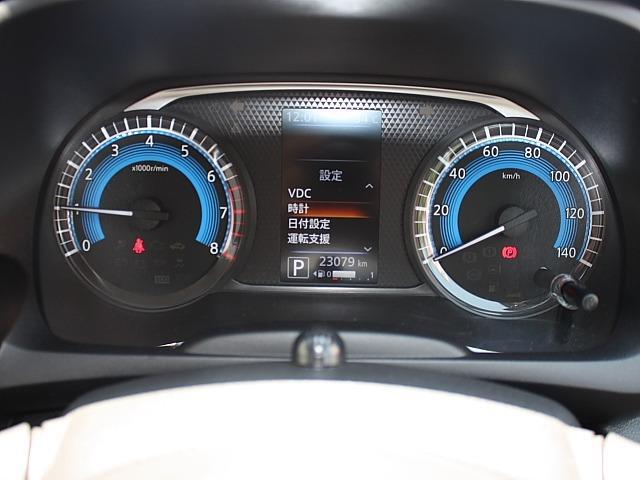 ハイウェイスター X プロパイロットエディション 保証付 新品バッテリー 電動収納ミラー シートヒーター Bluetooth ハイブリッド フルセグTV アイドリングストップ プロパイロット アラウンドビューモニター メモリーナビ ETC(11枚目)