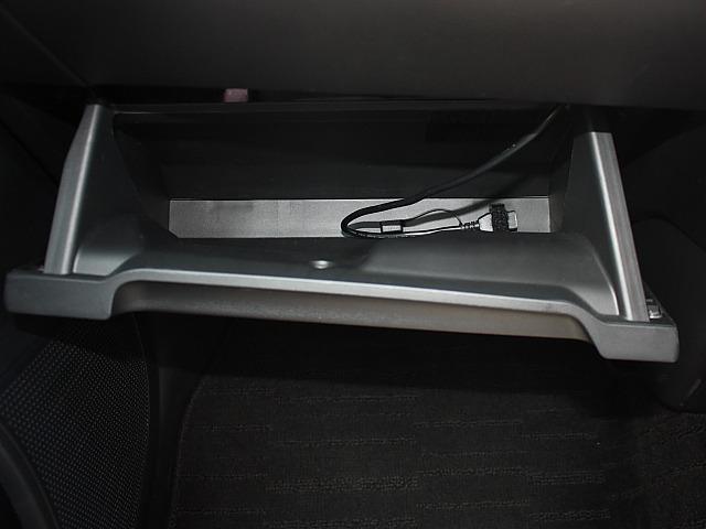 ハイウェイスター X プロパイロットエディション 保証付 新品バッテリー 電動収納ミラー シートヒーター Bluetooth ハイブリッド フルセグTV アイドリングストップ プロパイロット アラウンドビューモニター メモリーナビ ETC(17枚目)