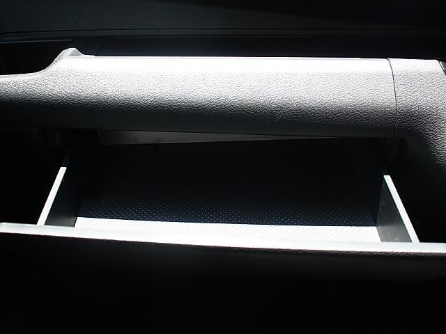 ハイウェイスター X プロパイロットエディション 保証付 新品バッテリー 電動収納ミラー シートヒーター Bluetooth ハイブリッド フルセグTV アイドリングストップ プロパイロット アラウンドビューモニター メモリーナビ ETC(18枚目)