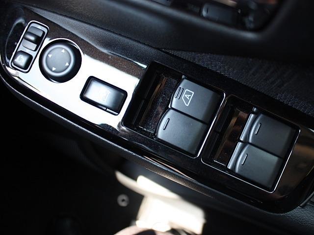 ハイウェイスター X プロパイロットエディション 保証付 新品バッテリー 電動収納ミラー シートヒーター Bluetooth ハイブリッド フルセグTV アイドリングストップ プロパイロット アラウンドビューモニター メモリーナビ ETC(20枚目)