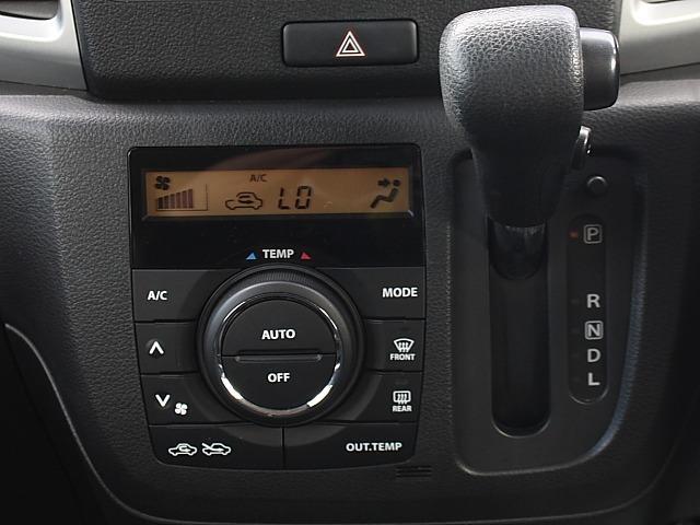 Gリミテッド 保証付 新品バッテリー パワステ パワーウィンドウ ステアリングスイッチ CD ブレーキアシスト スマートキー プッシュスタート パワースライドドア アイドリングストップ エネチャージ(7枚目)