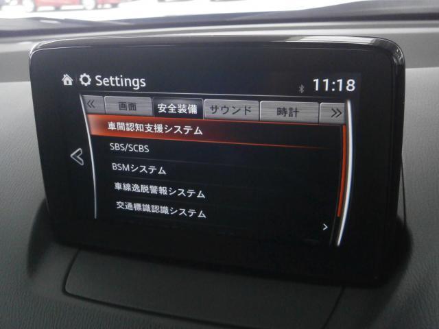 マツダ CX-3 XDプロアクティブ