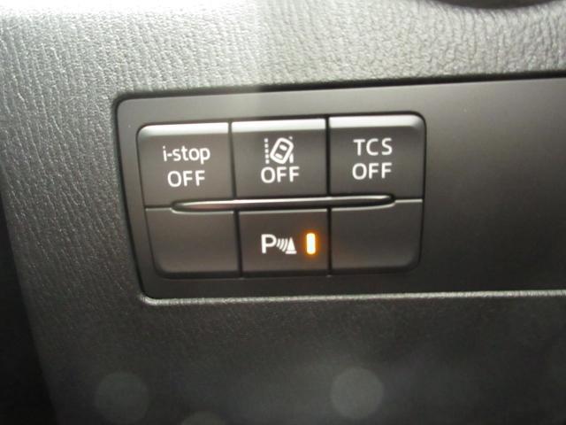 スマートブレーキサポート&リアビーグルモニタリングシステム付き