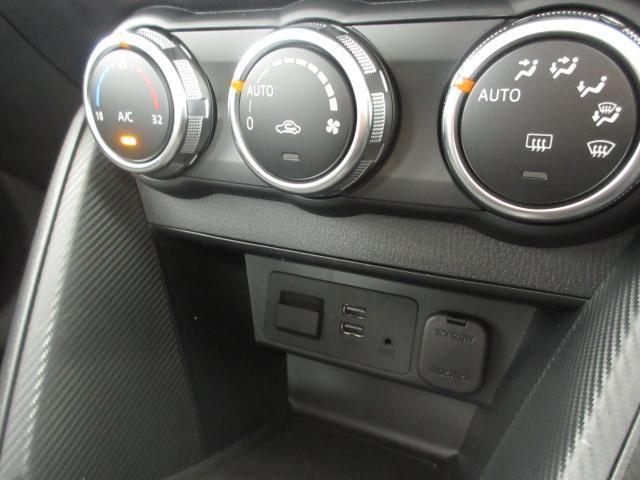 オートエアコン装備 スイッチひとつで簡単操作できます。
