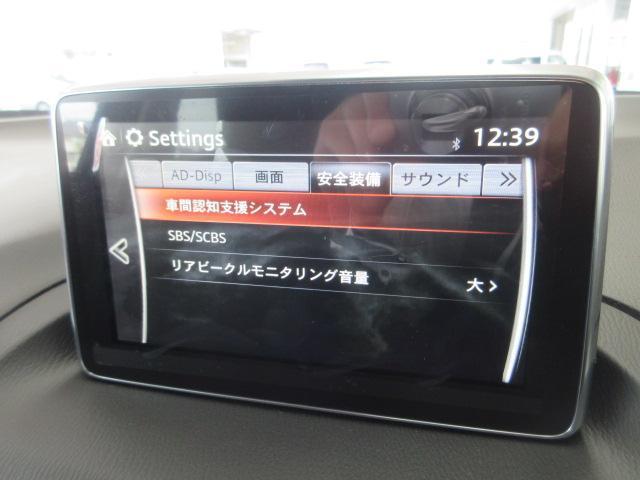 「マツダ」「アクセラスポーツ」「コンパクトカー」「岐阜県」の中古車16