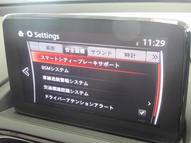 「マツダ」「ロードスター」「オープンカー」「岐阜県」の中古車17
