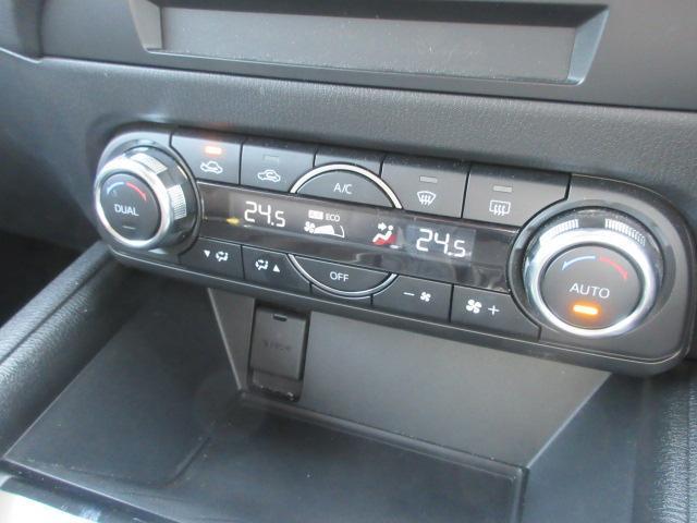 XD プロアクティブ 衝突被害軽減システム 全周囲カメラ オートマチックハイビーム 4WD バックカメラ オートクルーズコントロール オートライト LEDヘッドランプ ETC Bluetooth ワンオーナー(8枚目)