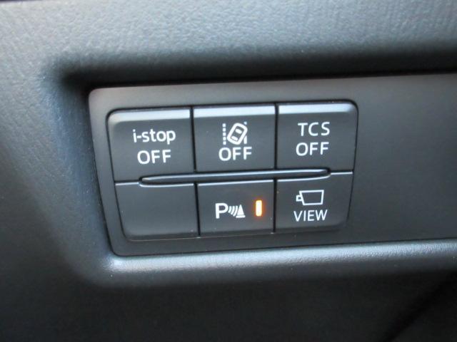 XD プロアクティブ 衝突被害軽減システム 全周囲カメラ オートマチックハイビーム 4WD バックカメラ オートクルーズコントロール オートライト LEDヘッドランプ ETC Bluetooth ワンオーナー(9枚目)