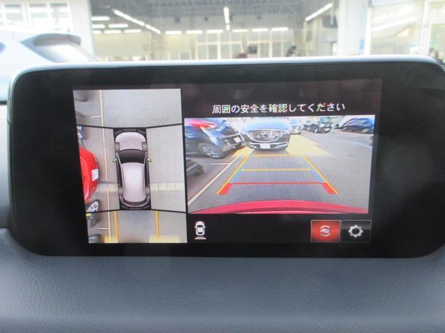 XD プロアクティブ 衝突被害軽減システム 全周囲カメラ オートマチックハイビーム 4WD バックカメラ オートクルーズコントロール オートライト LEDヘッドランプ ETC Bluetooth ワンオーナー(10枚目)