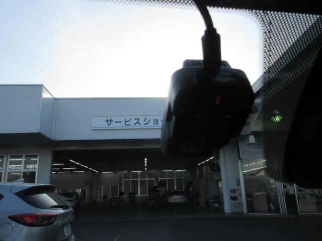 XD プロアクティブ 衝突被害軽減システム 全周囲カメラ オートマチックハイビーム 4WD バックカメラ オートクルーズコントロール オートライト LEDヘッドランプ ETC Bluetooth ワンオーナー(11枚目)