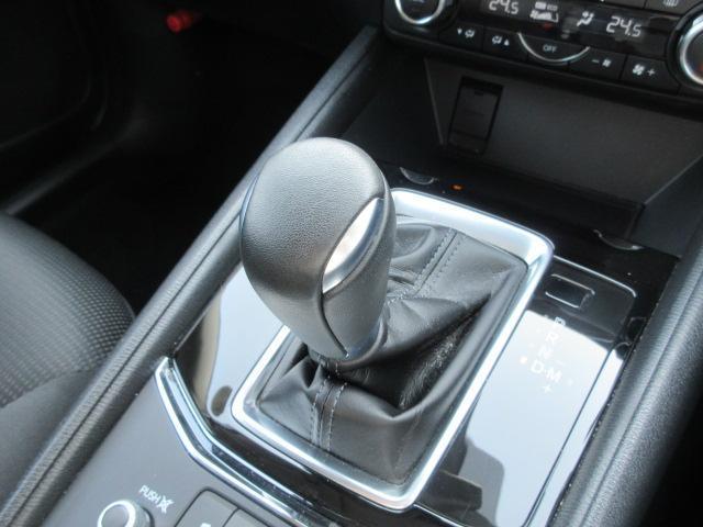 XD プロアクティブ 衝突被害軽減システム 全周囲カメラ オートマチックハイビーム 4WD バックカメラ オートクルーズコントロール オートライト LEDヘッドランプ ETC Bluetooth ワンオーナー(14枚目)