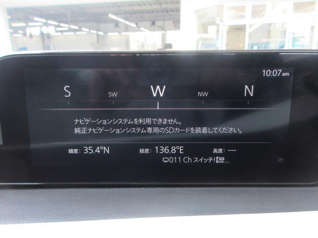 マツダコネクトの8.8インチワイドセンターディスプレイです。『Android Auto』『Apple CarPlay』や独自のコネクテッドサービスに対応したインターフェイスシステムです。ナビSDカード