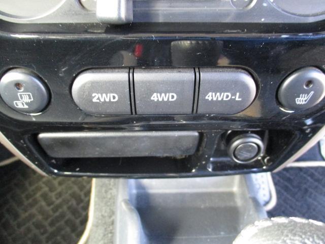 LAND VENTURE 10型 パートタイム4WD&4AT(18枚目)