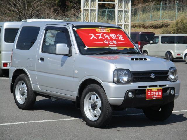 XG 10型 パートタイム4WD&4速AT カーナビ付き(3枚目)