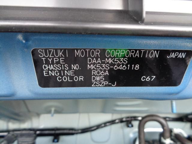 ギア HYBRID XZ スズキセーフティーサポート装備(21枚目)