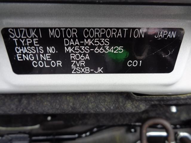 カスタム HYBRID XS スズキセーフティーサポート装備(21枚目)