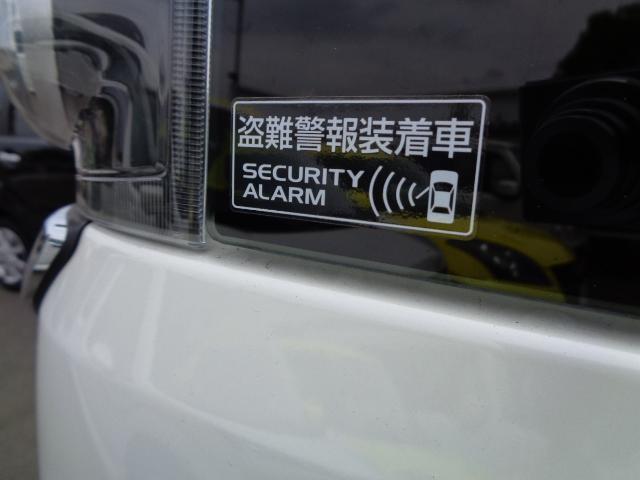 カスタム HYBRID XS スズキセーフティーサポート装備(27枚目)