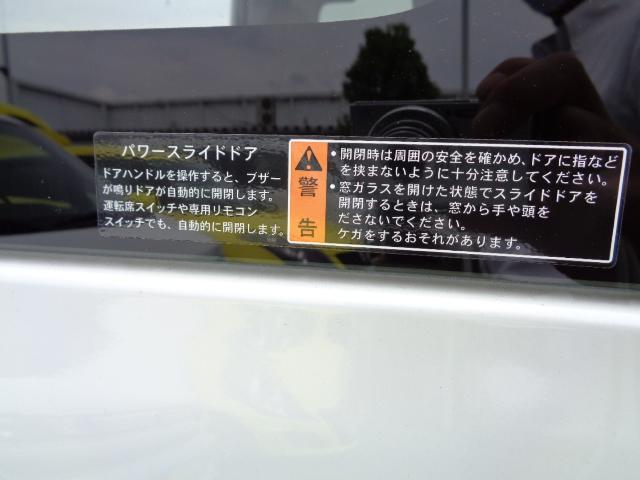 カスタム HYBRID XS スズキセーフティーサポート装備(28枚目)