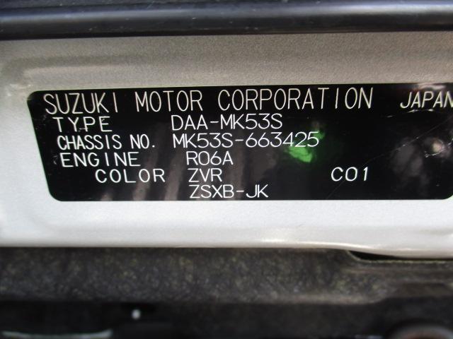 カスタム HYBRID XS スズキセーフティーサポート装備(66枚目)