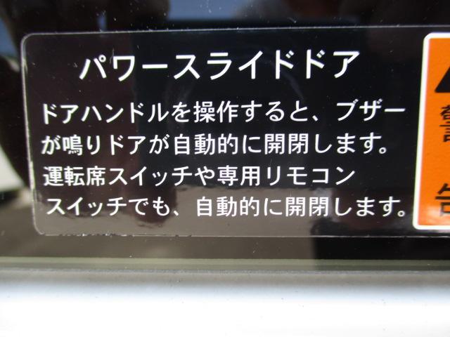 カスタム HYBRID XS スズキセーフティーサポート装備(67枚目)