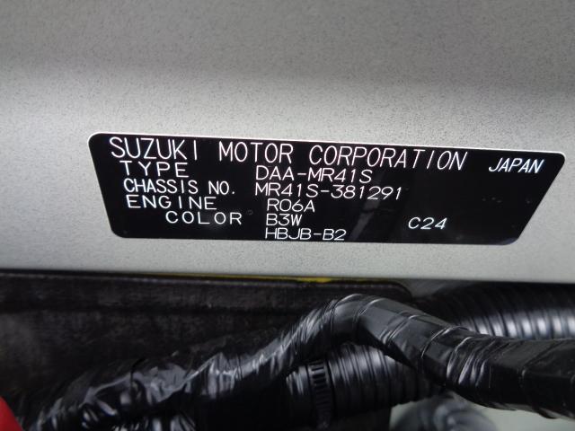 J 2型 スズキセーフティーサポート装備(21枚目)
