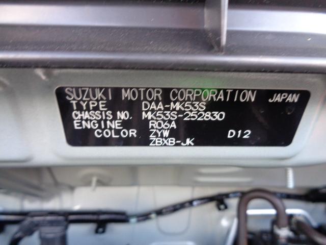 HYBRID X  スズキセーフティーサポート装備(21枚目)