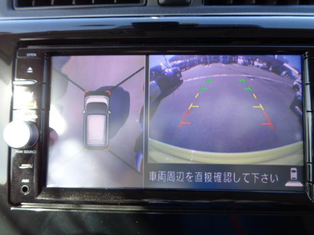 X  アラウンドビューモニター装備(18枚目)