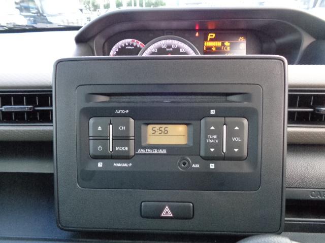 CD・ラジオ付きオーディオ装備でドライブが楽しくなります