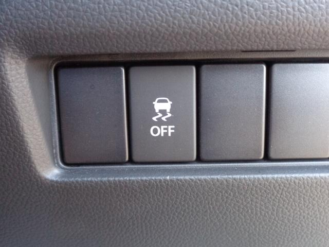 ESP(車両安定補助)装備。横滑り防止効果があります。