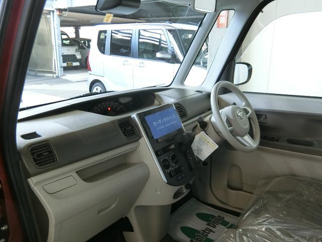 「ダイハツ」「タント」「コンパクトカー」「岐阜県」の中古車13
