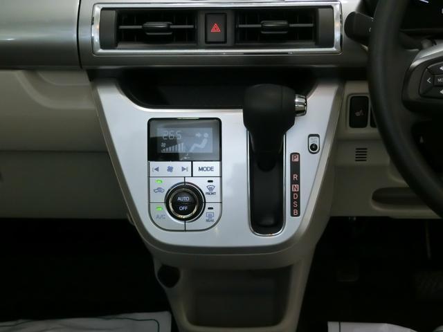 スタイルX リミテッド SAIII 衝突被害軽減ブレーキ 横滑り防止装置 オートマチックハイビーム リヤコーナーセンサー アイドリングストップ ステアリングスイッチ オートライト ベンチシート シートヒーター 純正ホイールキャップ(8枚目)