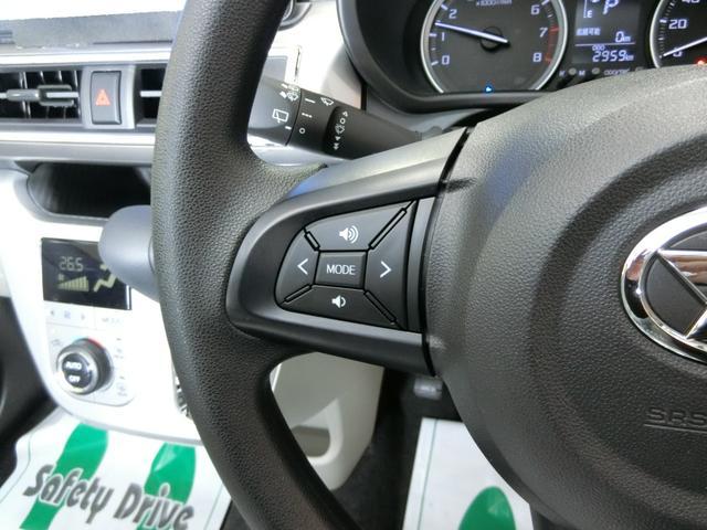 スタイルX リミテッド SAIII 衝突被害軽減ブレーキ 横滑り防止装置 オートマチックハイビーム リヤコーナーセンサー アイドリングストップ ステアリングスイッチ オートライト ベンチシート シートヒーター 純正ホイールキャップ(32枚目)