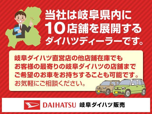 「ダイハツ」「ムーヴキャンバス」「コンパクトカー」「岐阜県」の中古車20