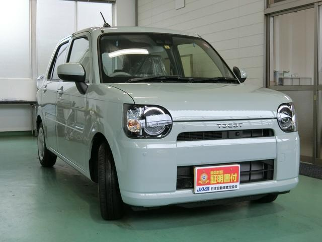「ダイハツ」「ミラトコット」「軽自動車」「岐阜県」の中古車2
