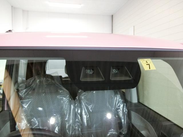 「ダイハツ」「タント」「コンパクトカー」「岐阜県」の中古車21