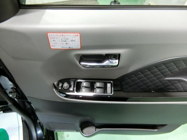 カスタムX 両側電動スライドドア パノラマモニター付き(14枚目)