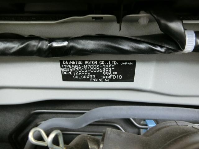 スタイル ブラックリミテッド SAIII キーフリー オートエアコン パノラマモニター ステアリングスイッチ 衝突被害軽減ブレーキ LEDヘッドランプ フォグランプ オートライト 純正ホイールキャップ アイドリングストップ 2トーンカラー(17枚目)