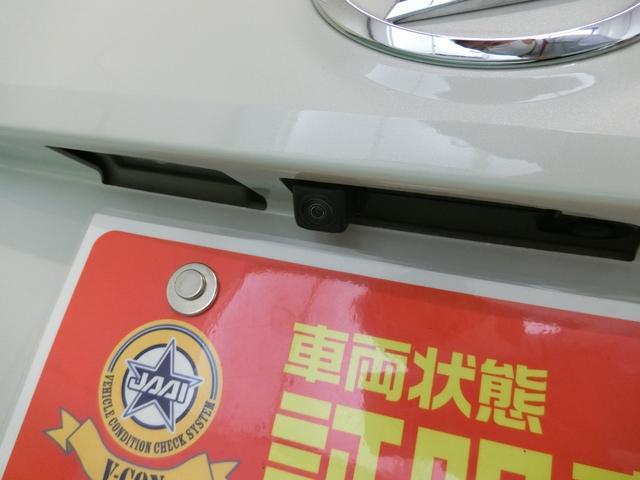 スタイル ブラックリミテッド SAIII キーフリー オートエアコン パノラマモニター ステアリングスイッチ 衝突被害軽減ブレーキ LEDヘッドランプ フォグランプ オートライト 純正ホイールキャップ アイドリングストップ 2トーンカラー(28枚目)