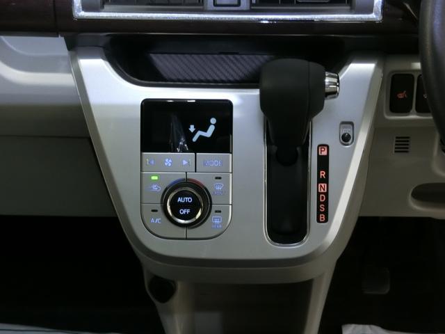スタイルG VS SAIII 衝突被害軽減ブレーキ 横滑り防止装置 オートマチックハイビーム パノラマモニター キーフリーシステム オートエアコン ステアリングスイッチ 純正アルミホイール LEDヘッドランプ フォグランプ(8枚目)
