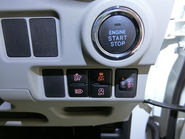スタイルG VS SAIII 衝突被害軽減ブレーキ 横滑り防止装置 オートマチックハイビーム パノラマモニター キーフリーシステム オートエアコン ステアリングスイッチ 純正アルミホイール LEDヘッドランプ フォグランプ(10枚目)