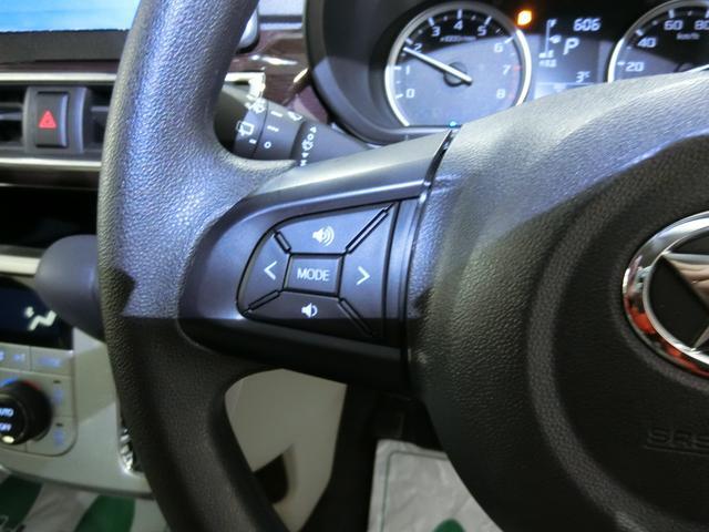 スタイルG VS SAIII 衝突被害軽減ブレーキ 横滑り防止装置 オートマチックハイビーム パノラマモニター キーフリーシステム オートエアコン ステアリングスイッチ 純正アルミホイール LEDヘッドランプ フォグランプ(31枚目)