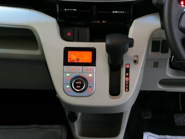 XリミテッドII SAIII 衝突被害軽減ブレーキ 横滑り防止装置 オートマチックハイビーム アイドリングストップ ステアリングスイッチ ベンチシート シートヒーター キーフリーシステム オートエアコン 純正アルミホイール(8枚目)